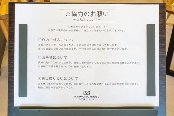 家具-2009183