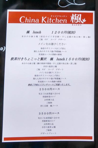 光善寺-2009173
