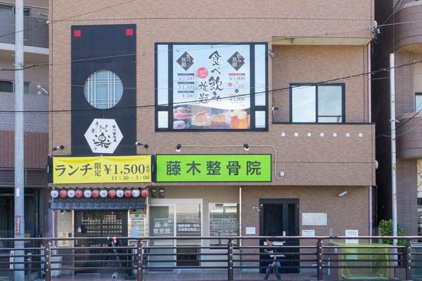 らく-2008311