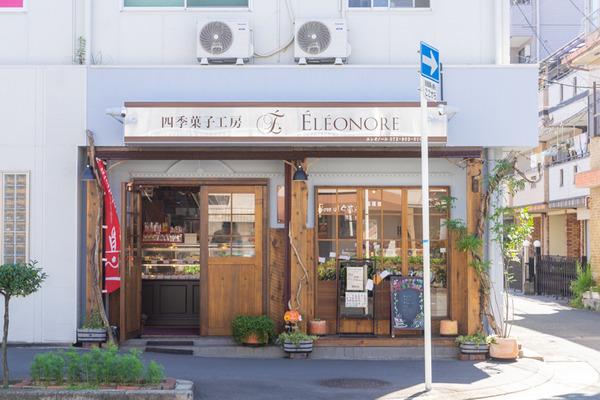 エレオノール-2009157