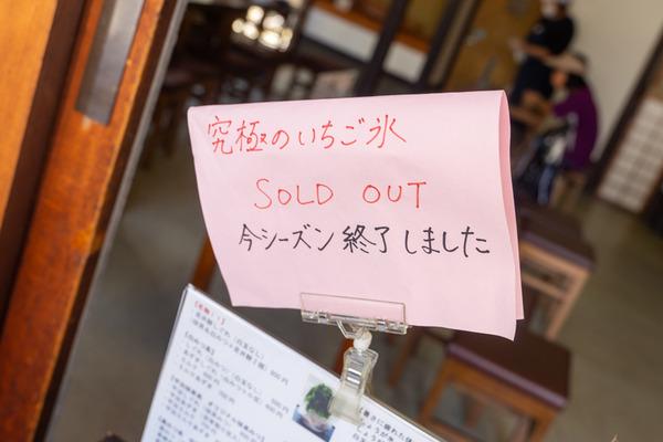 走井餅-2008267