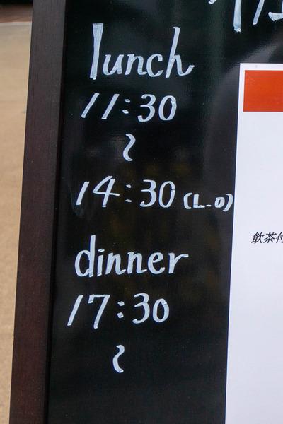 光善寺-2009171-2