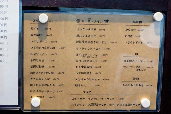 いちごや-2009181-3