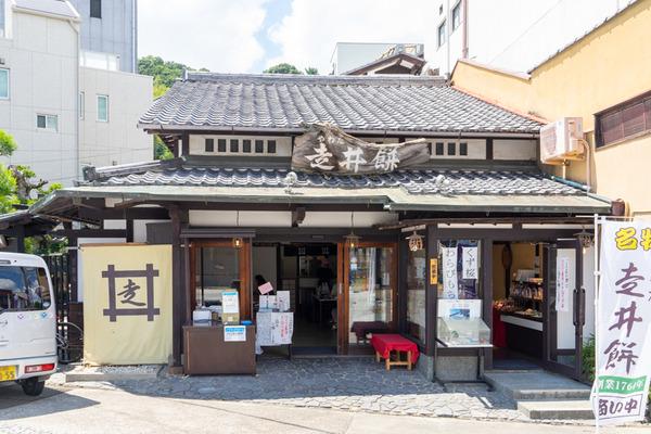 走井餅-2008268