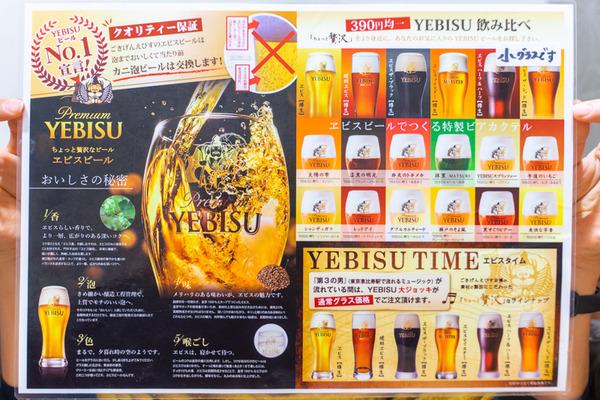 牡蠣鰻食べ放題-2010277