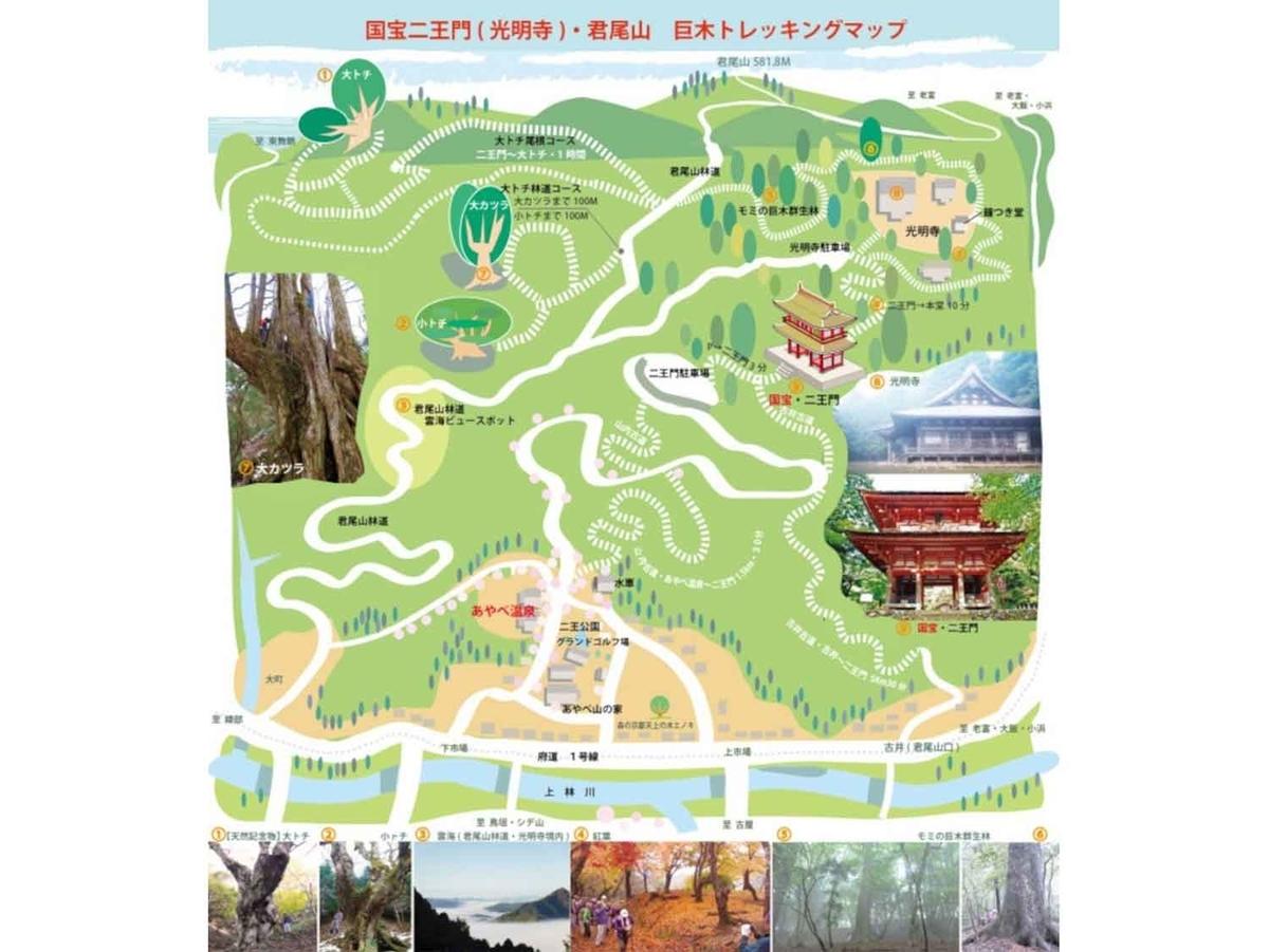 f:id:kyotoside_writer:20201009135452j:plain