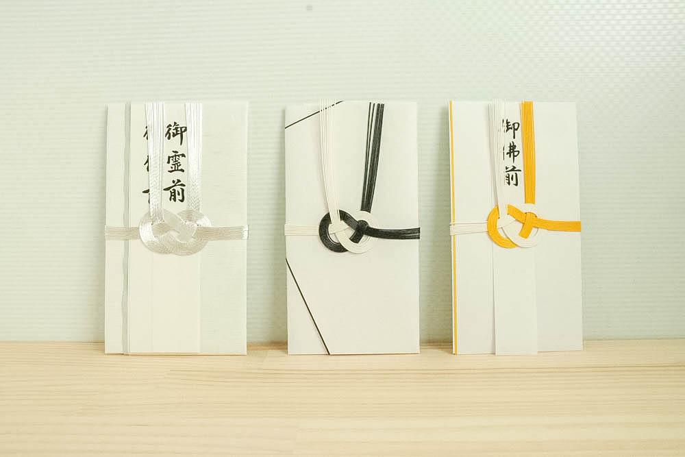 f:id:kyotoside_writer:20201016144335j:plain