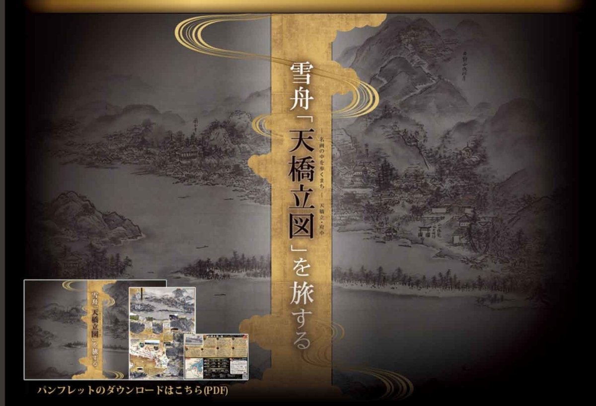 f:id:kyotoside_writer:20201022150419j:plain