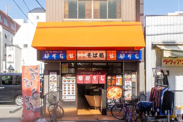かつどん-2010294
