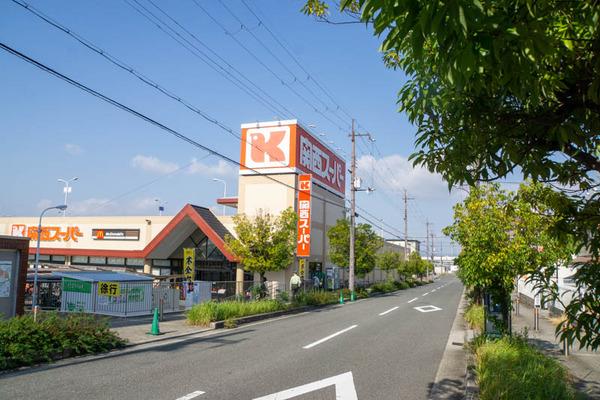 ちいさな-2010293