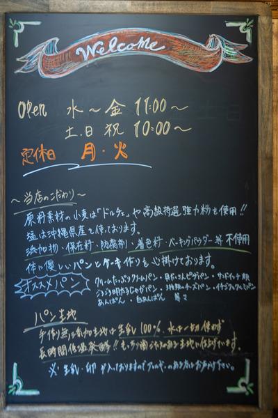 iroha-2010144