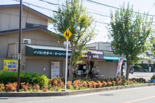 はなれ-2010265
