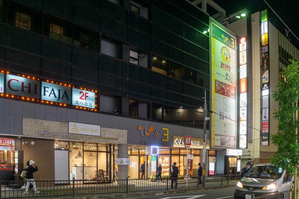 寿司-2010234