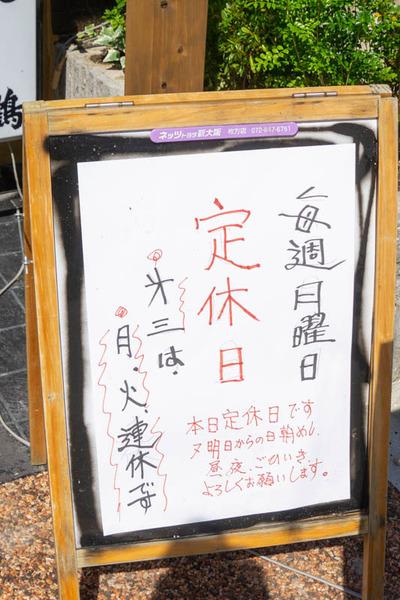 しゅんちょう-2010151