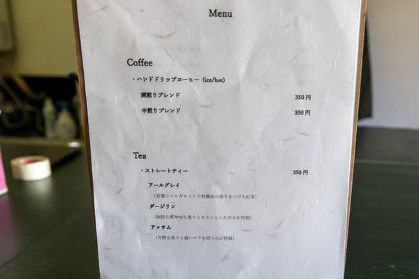 学生カフェ-2010205