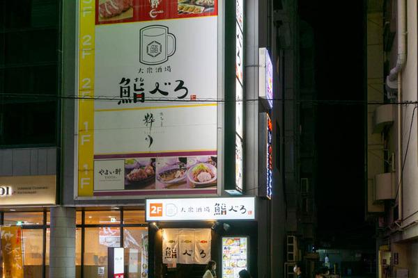 寿司1-2010231