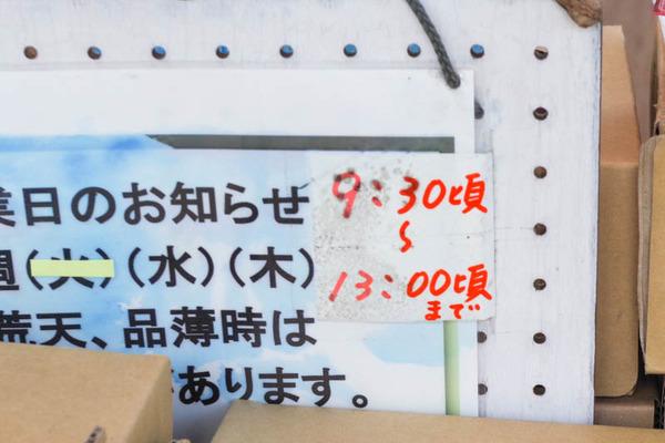 きんふる-2010072