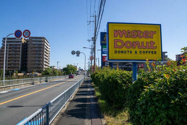 みすど-2010273