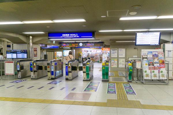キップ-2010142