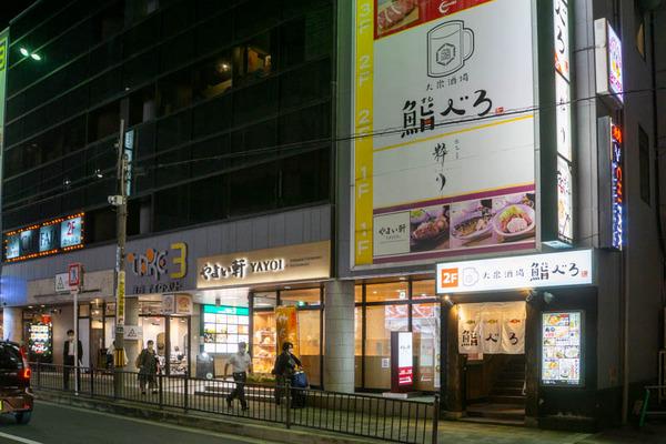 寿司-2010232