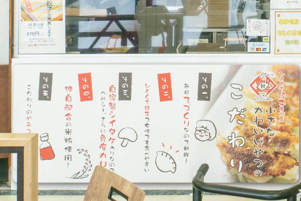 ちいさな-2010291-3
