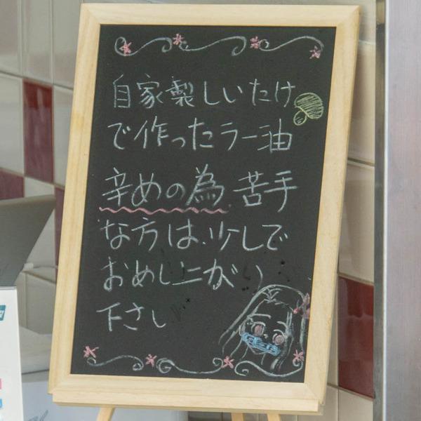 ちいさな-2010298