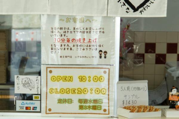ちいさな-2010297