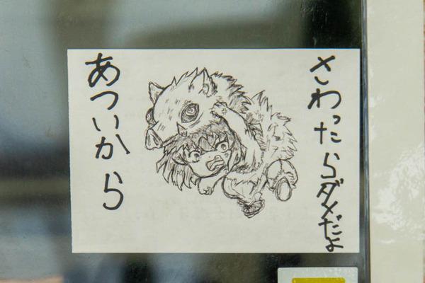 ちいさな-2010299