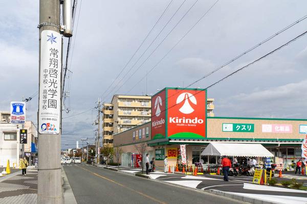 きりんどう1-2010222
