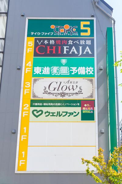 チファジャ-2010022