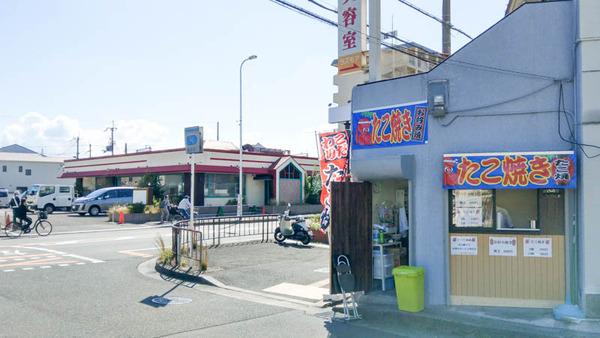 たこやき-2010122