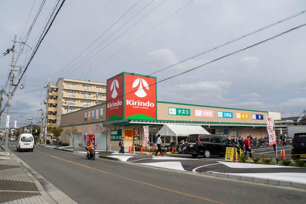 きりんどう1-2010221