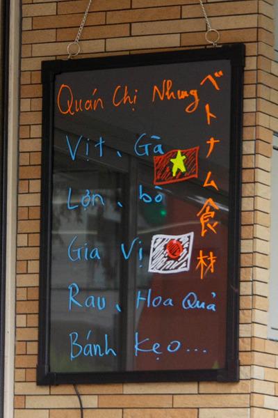 ベトナム-2010056