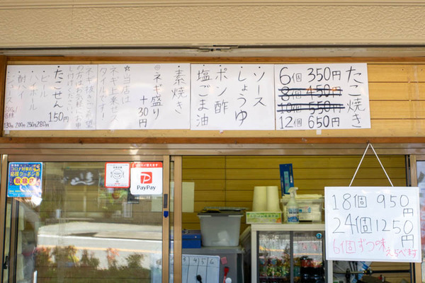 はなれ-2010267
