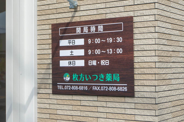 いつき-2010051