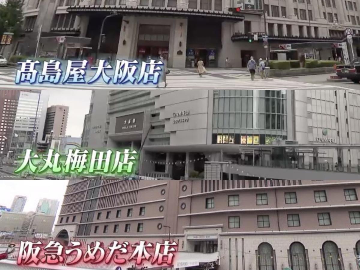テイクアウト 大阪 駅