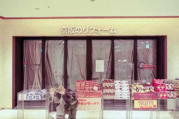 くずはえき-2011171-2