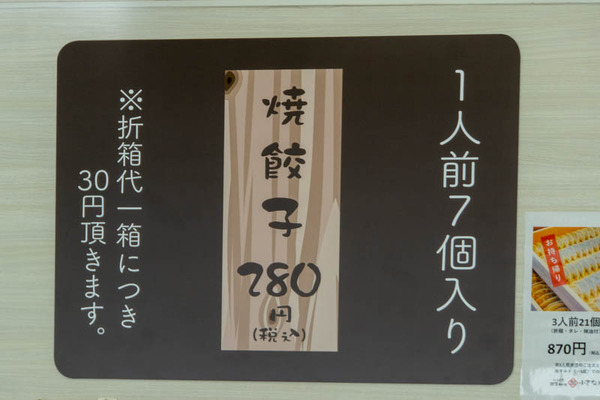 ちいさな-20102910