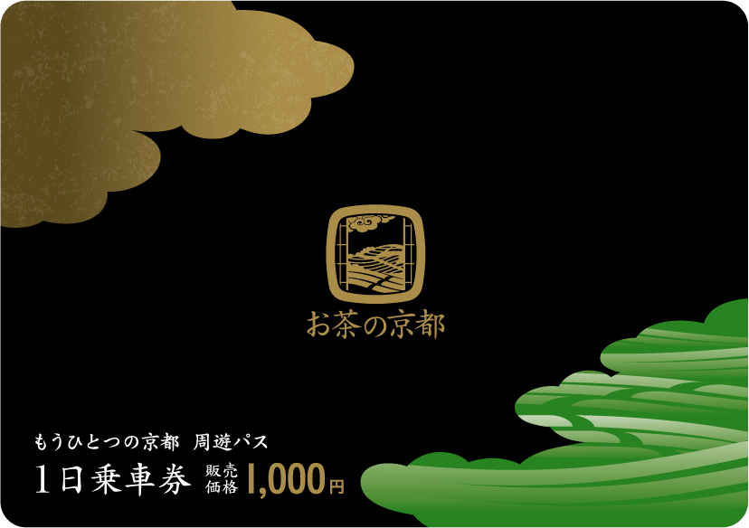 f:id:kyotoside_writer:20201101115224j:plain