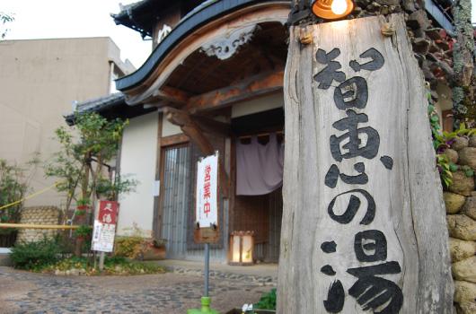 f:id:kyotoside_writer:20201109124906j:plain