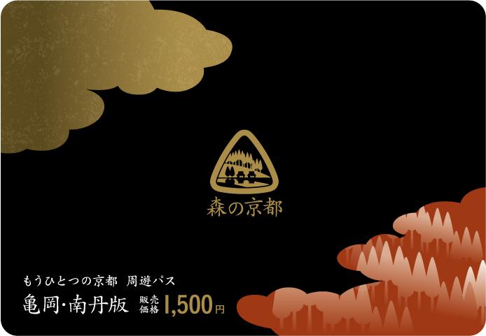 f:id:kyotoside_writer:20201118125910j:plain
