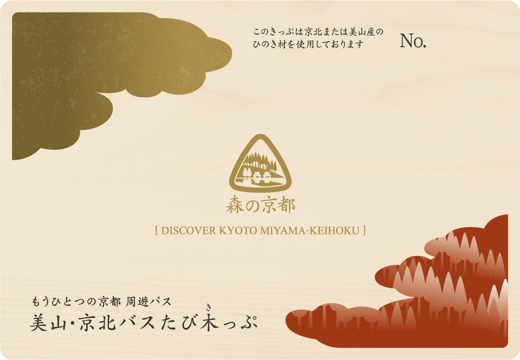 f:id:kyotoside_writer:20201118134421j:plain