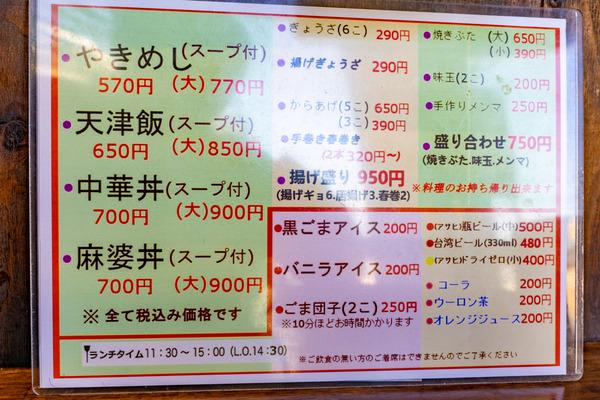 はなさく-2011176