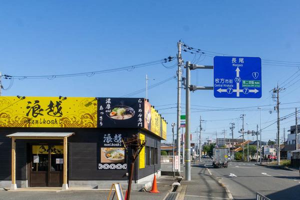 きんせい-2011045