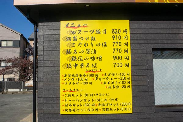きんせい-2011041