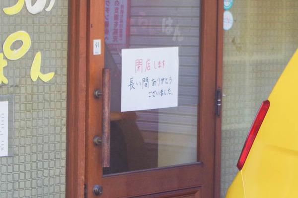 ふくろう-2011174