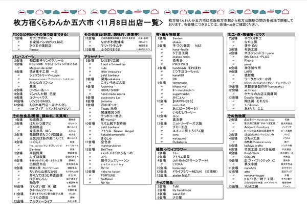 スクリーンショット 2020-11-04 19.37.53