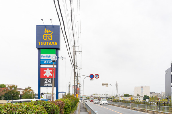 TSUTAYA-2011023