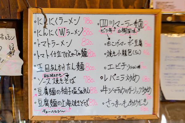 はなさく-2011177