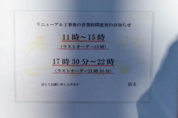きんせい1-2011041-2